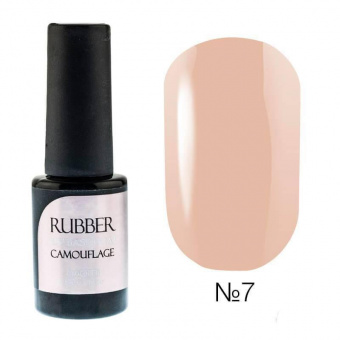 База под гель-лак Rubber Comouflage №7 Base Coat 6 мл Naomi